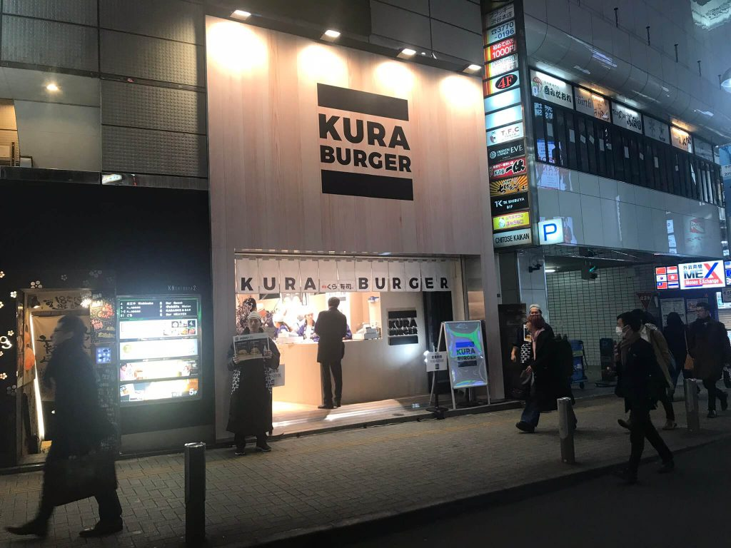 KURA BURGER n-space限定店舗